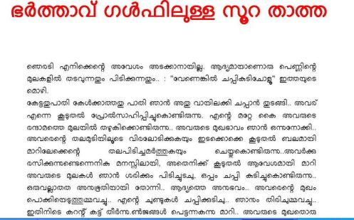 New Malayalam Kambi Kathakal 2013