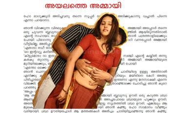 New Malayalam Kambi Kathakal Hot