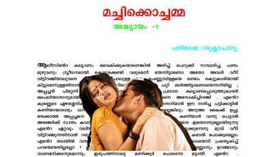 Kambi malayalam kathakal with kambi photos the best kambi malaylam