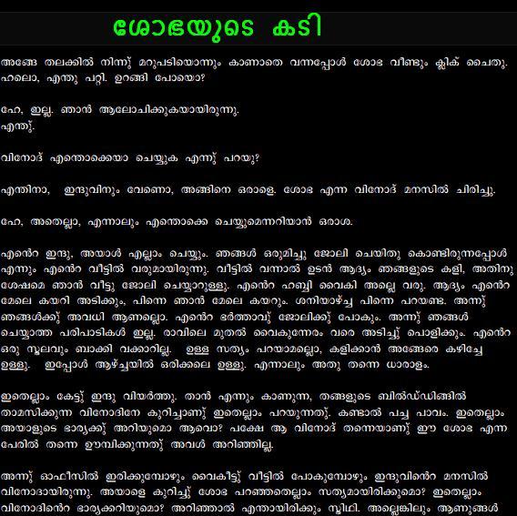Kambi Kathakal Malayalam Kochupusthakam Hot