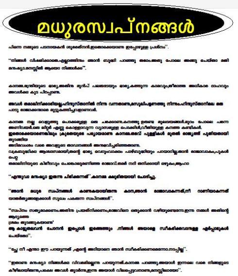 Adipavada Malayalam Kochupusthakam kambi katha   malayalam Hot ...