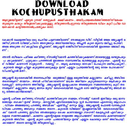 DOWNLOAD kochupusthakam