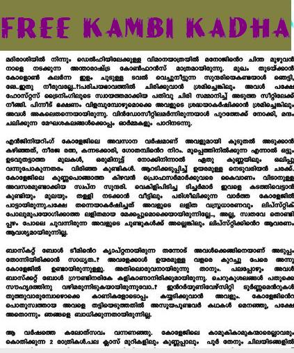 Malayalam New Full Kambi Katha Search Results Calendar