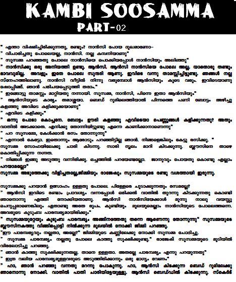 Malayalamkochupusthakam kambi katha