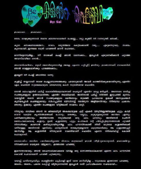 Kochupusthakam 9th Edition Free Kambi Pusthakam