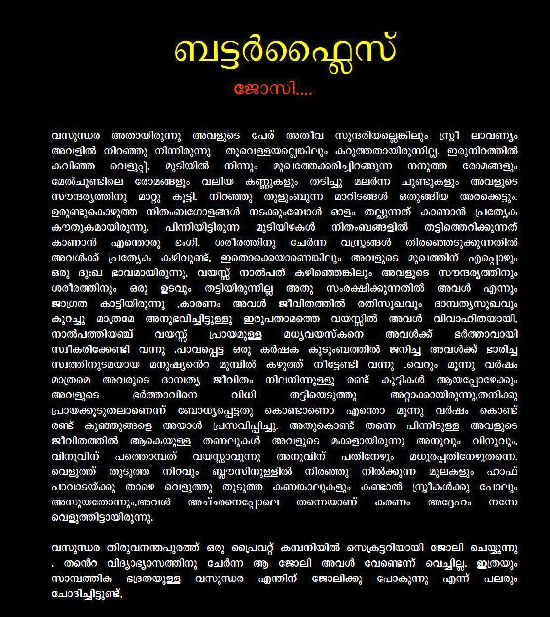 "Search Results For ""Malayalam Kambi Katha"""