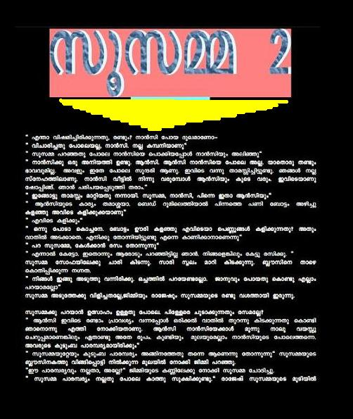 New Updated Collection Malayalam Kochupusthakam Kathakal