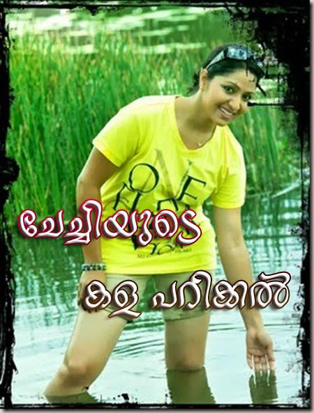 malayalam aunty kathakal pdf golkes